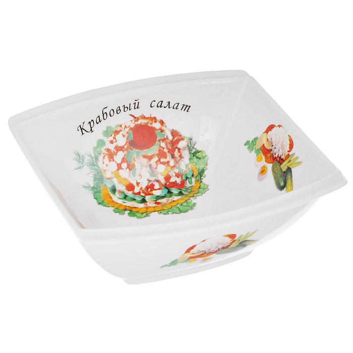 Салатник LarangE Крабовый салат, цвет: белый, 15,5 см х 15 см598-020Салатник LarangE Крабовый салат, выполненный из высококачественного фарфора, порадует вас изящным дизайном и практичностью. Стенки салатника декорированы надписью Крабовый салат и его изображением. Кроме того, для упрощения процесса приготовления на стенках написан рецепт салата и изображены необходимые продукты. В комплект к салатнику прилагается небольшой буклет с рецептами любимых салатов и закусок. Такой салатник украсит ваш праздничный или обеденный стол, а оригинальное исполнение понравится любой хозяйке.