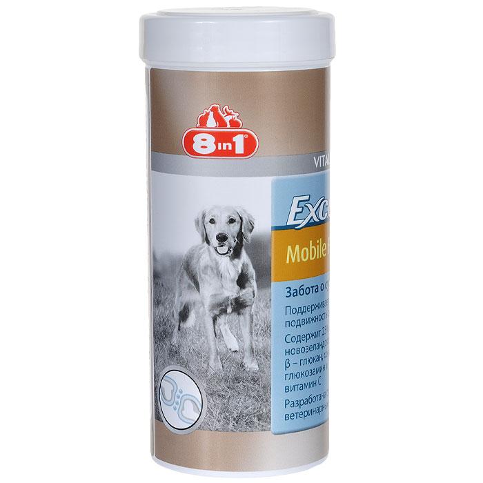 Добавка 8 in 1 Excel. Mobile Flex+, для собак, 150 г1094648in1 Excel Mobile Flex plus кормовая добавка для собак с глюкозамином. Заболевания опорно-двигательного аппарата – не редкость для представителей большинства пород. Разрушение хрящевой ткани может быть вызвано недостатком витаминов, наследственной предрасположенностью, чрезмерными физическими нагрузками в период формирования костяка и другими факторами. Данная кормовая добавка разработана специально для борьбы с разрушением суставов. Она на 25% состоит из Новозеландских зеленых мидий, которые в большом количестве содержат такие компоненты, как хондроитин и глюкозамин. Эти вещества способствуют восстановлению суставной ткани, снимают болевые ощущения и воспаления. Препарат препятствует дальнейшему разрушению хрящей, способствует выработке внутрисуставной жидкости и повышает эластичность связок и сухожилий. Мука из панциря атлантических креветок, включенная в состав добавки, обогащена кальцием и фосфором. Это укрепляет костяк собаки. Препарат просто...