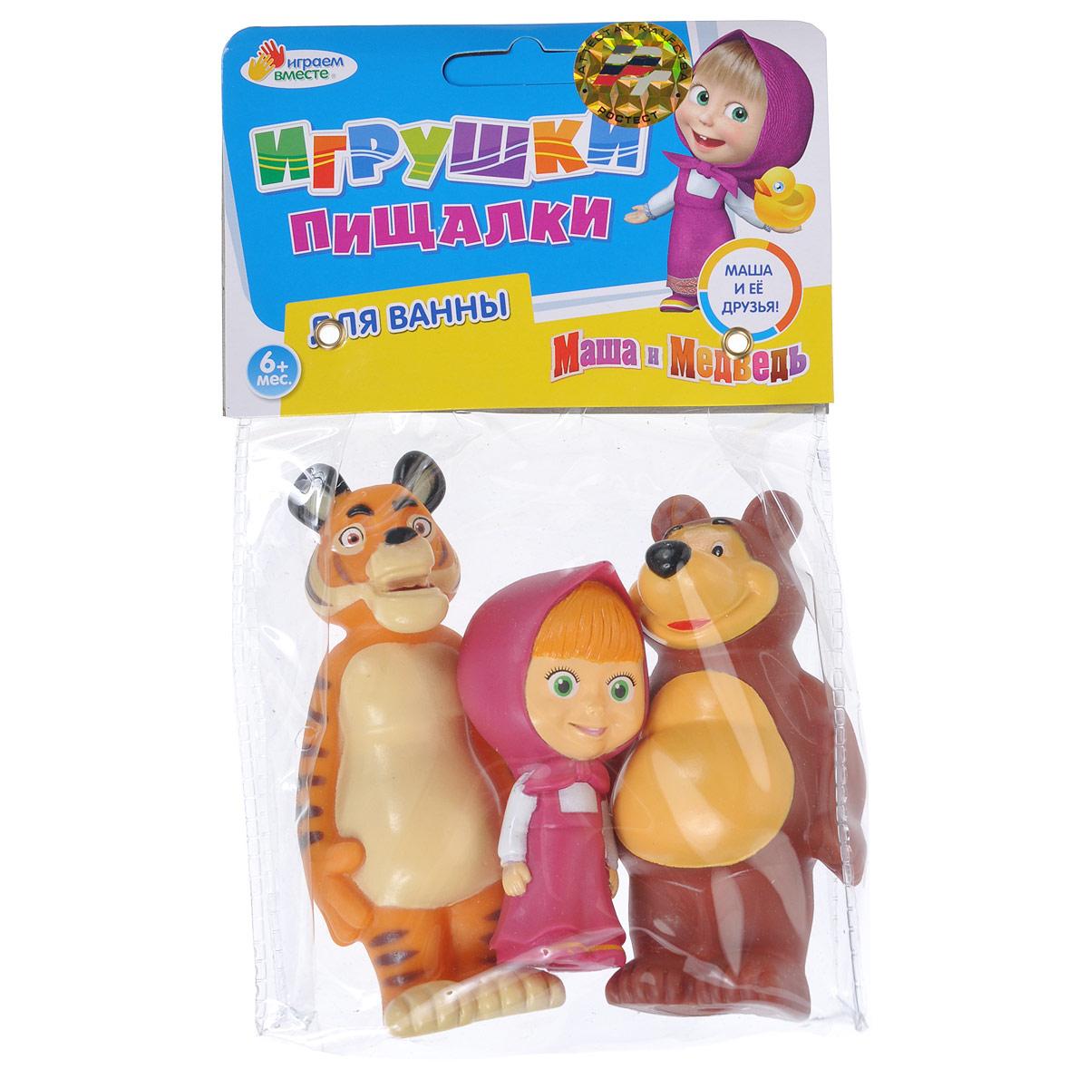 Набор игрушек для ванны Играем вместе Маша, Медведь и Тигр, 3 шт168RUS-PVCНабор игрушек для ванны Играем вместе Маша, Медведь и Тигр непременно понравится вашему ребенку и превратит купание в веселую игру! Яркие игрушки выполнены из безопасного ПВХ в виде Маши, Мишки и Тигра - персонажей мультсериала Маша и Медведь. Если сжать игрушки, раздастся веселый писк. Оригинальный стиль и великолепное качество исполнения делают этот набор чудесным подарком к любому празднику, а жизнерадостные образы представят такой подарок в самом лучшем свете. Рекомендуемый возраст: от 6 месяцев.