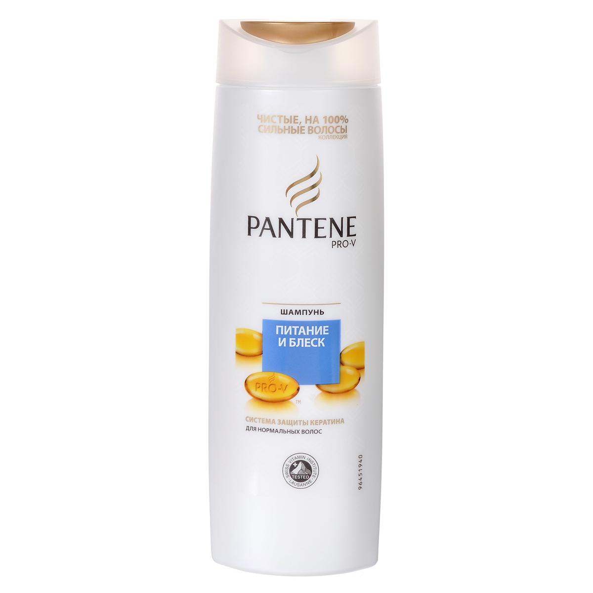 Pantene Pro-V Шампунь Питание и блеск, для нормальных волос, 400 млD0980403Шампунь Pantene Pro-V Питание и блеск обеспечивает необходимое очищение и увлажнение вашим волосам, придавая им здоровый вид. Система защиты кератина. Здоровые и послушные волосы от корней до самых кончиков. Товар сертифицирован.
