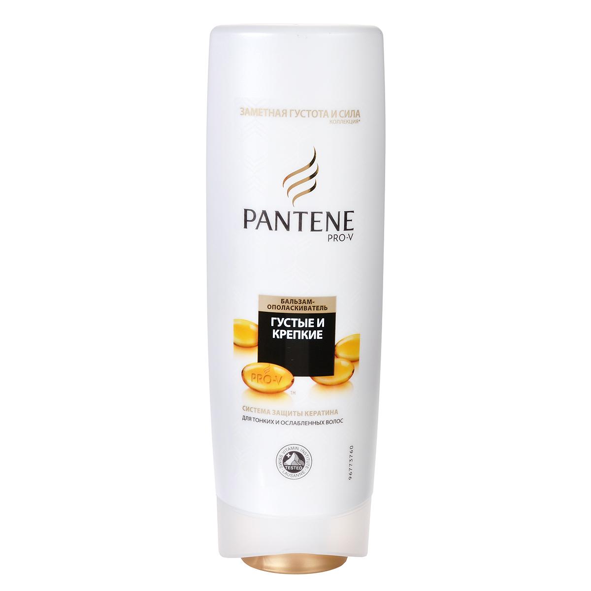 Pantene Pro-V Бальзам-ополаскиватель Густые и крепкие, для тонких и ослабленных волос, 400 мл