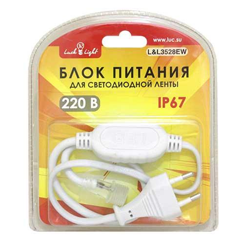Блок питания для светодиодной ленты Luck&LightL&L3528EWЭлектрический провод для светодиодной ленты. Подходит для светодиодной ленты Luck&Light любой длины. Возможность подключения до 5 метров светодиодной ленты.