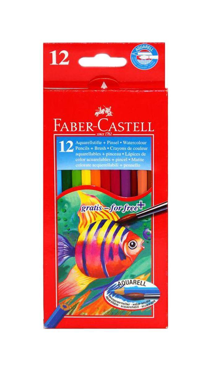 Акварельные карандаши COLOUR PENCILS с кисточкой, набор цветов, в картонной коробке, 12 шт., Faber-Castell