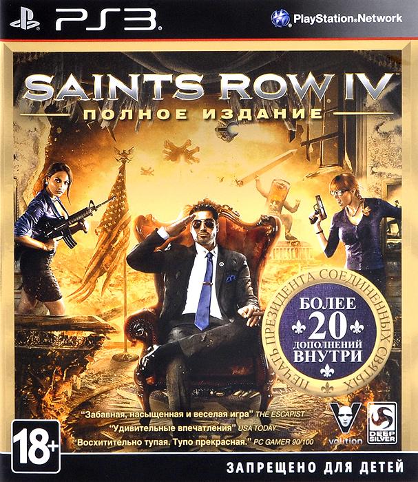 Saints Row IVВ Saints Row IV глава Святых был избран на пост президента Соединенных Штатов. Но это только начало! И теперь ни с чем не сравнимое, распаленное катастрофическим вторжением инопланетян, безумие серии Saints Row сделало новый виток - пришельцы забросили Святых в виртуальную модель их родного города Стилпорт. Овладейте сверхспособностями грандиозных масштабов и вырвите человечество из психической хватки инопланетного дедушки Зиньяка. Сбегите из виртуальной ловушки, в которую попали Святые или умрите пытаясь. Saints Row IV бросит игрока в пучину инопланетных технологий и оружия, которые превратят каждого Святого в ультимативный лик разрушения. Примените свои внеземные сверхсилы, чтобы пробить свой путь на вершину. Благодаря усовершенствованным возможностям и продвинутой кастомизации, игрок сможет перепрыгивать со здания на здание, обгонять быстрейшие спортивные автомобили, отправлять врагов в полет силой телекинеза. Все это и многое другое в самой безбашенной части Saints Row!