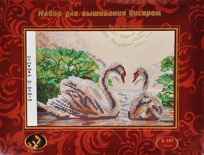Набор для вышивания бисером Лебеди, 24,2 x 19,2 смК-189