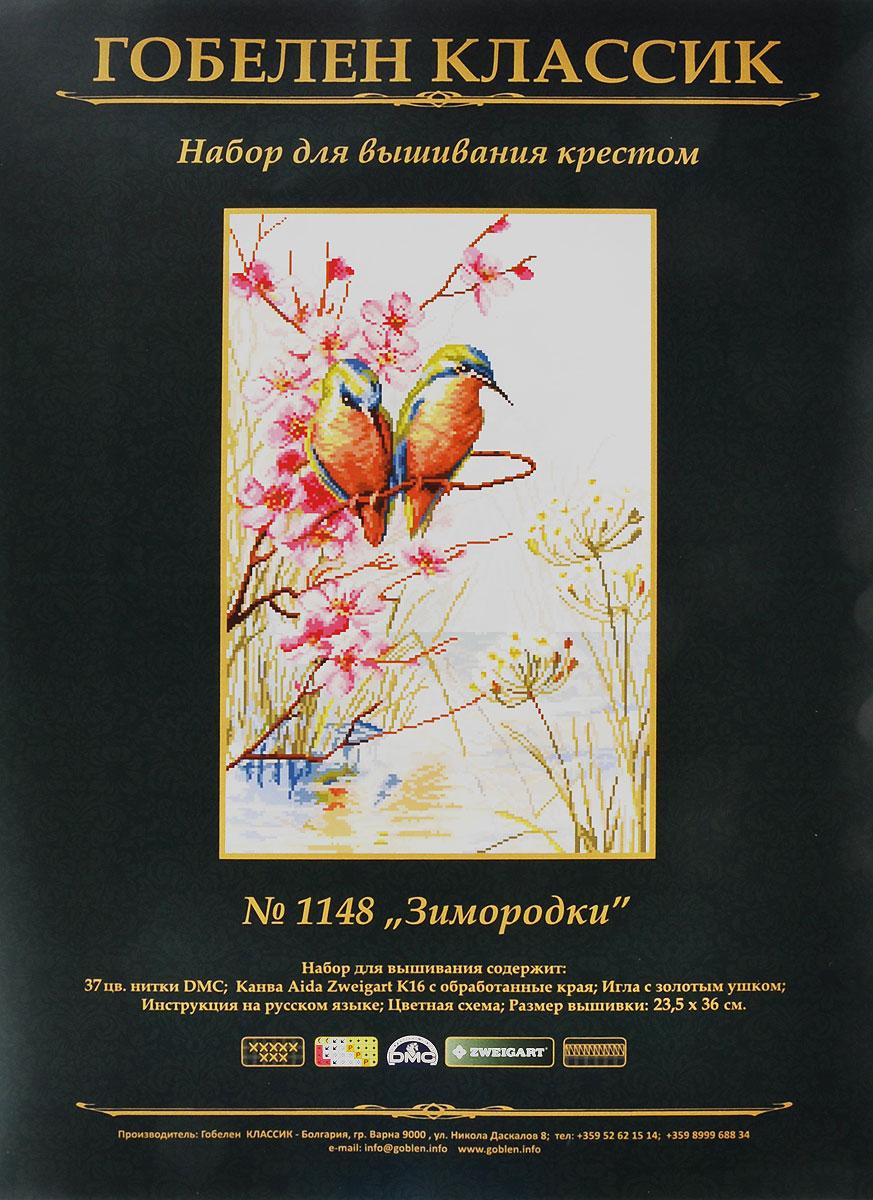 Набор для вышивания Зимородки, 23,5 см х 36 см7704960