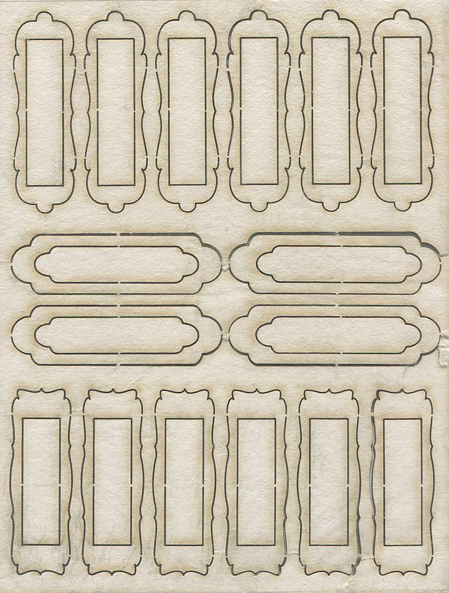 Чипборд Фигурные рамки №11. АМ817016AM817016Чипборд Фигурные рамки №11 изготовлен из плотного картона. Его отличие от простого картона в толщине и в том, что он ломается при сгибании. Элементы в виде фигурных рамок (16 штук) предназначены для дальнейшего декорирования. Чипборд активно используется в технике скрапбукинг для украшения скрап-страничек, фотоальбомов, блокнотов, дневников и т.д., а также для оформления подарочных коробок и конвертов.