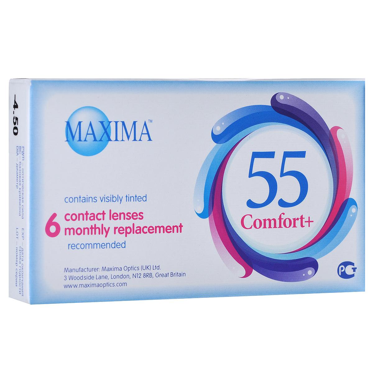 Maxima Optics Maxima ���������� ����� 55 Comfort Plus (6�� / 8.6 / -4.50)