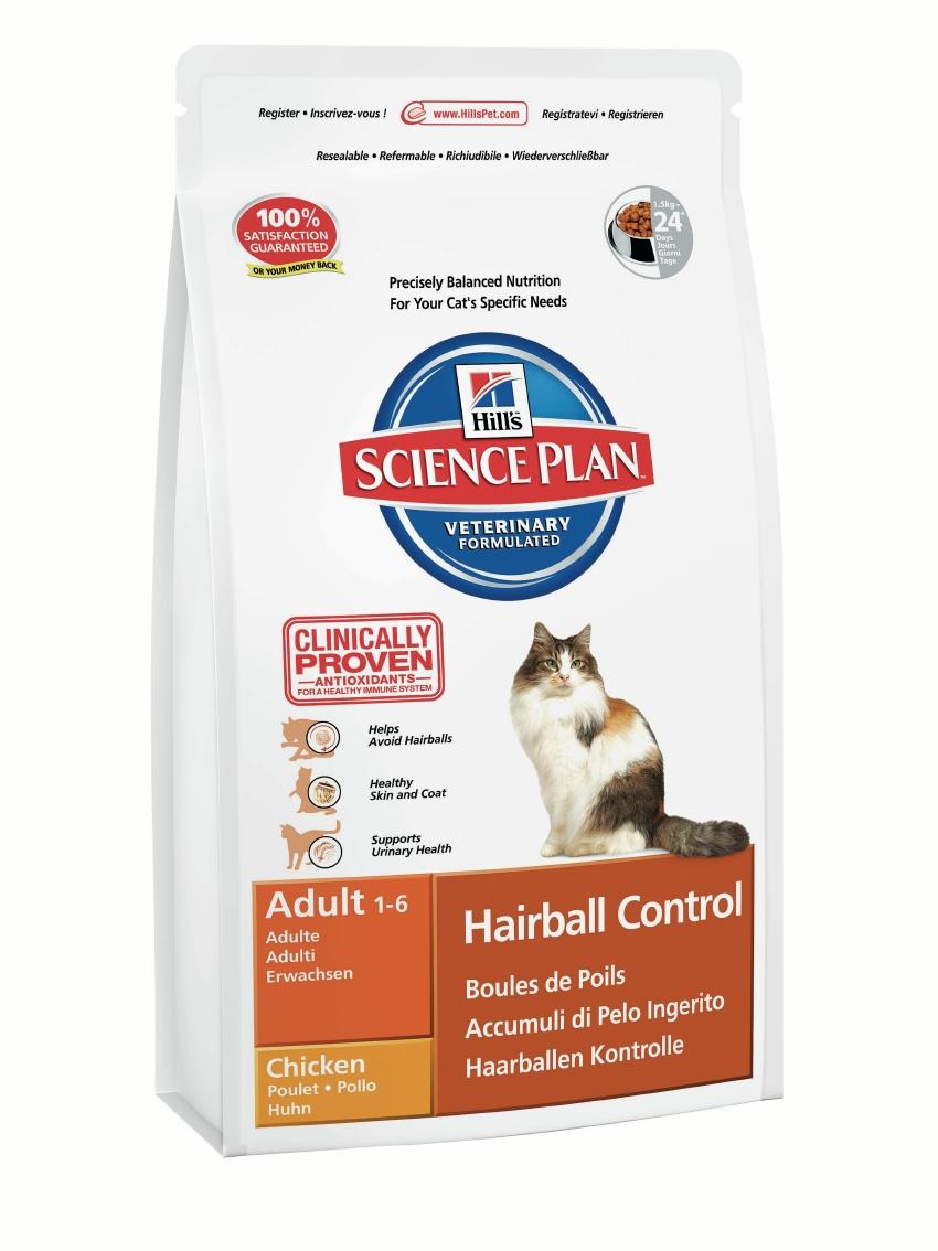 Корм сухой для кошек Hills Hairball Control, для вывода шерсти из желудка, с курицей, 1,5 кг7608Сухой корм Hills разработан специально для снижения риска формирования комков шерсти и обеспечения всеми питательными веществами взрослых кошек с момента полового созревания (12 месяцев) и до 6 лет. Высокий уровень растительных волокон способствует выведению поглощенной шерсти из пищеварительной системы, тем самым, сокращая вероятность образования комков шерсти и последующей регургитации или рвоты. Состав: курица (минимум 46% курицы, 62% общего содержания мяса домашней птицы): мука из мяса домашней птицы, молотая кукуруза, животный жир, мука из маисового глютена, целлюлоза, молотый рис, калия хлорид, гидролизат белка, растительное масло, кальция сульфат, соль, DL-метионин, таурин, витамины и микроэлементы. Содержит натуральные консерванты - смесь токоферолов, лимонную кислоту и экстракт розмарина. Средний анализ: белок 31,1%, жир 20,1%, углеводы 27,6%, клетчатка 7,5%, влага 8,5%, кальций 0,82%, фосфор 0,65%, натрий 0.31 %, витамин А 10200 МЕ/кг, витамин D3...