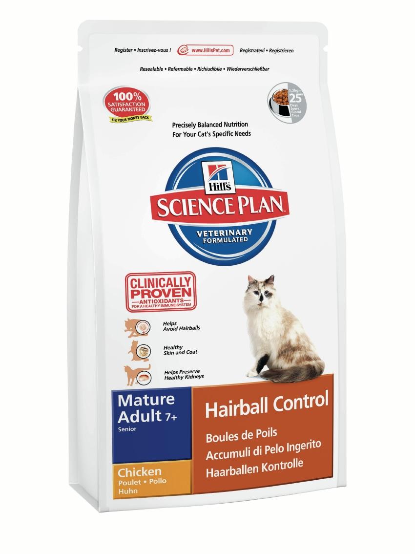 """Корм сухой Hill's """"Hairball Control"""" для пожилых кошек, для вывода шерсти из желудка, с курицей, 1,5 кг 7610"""