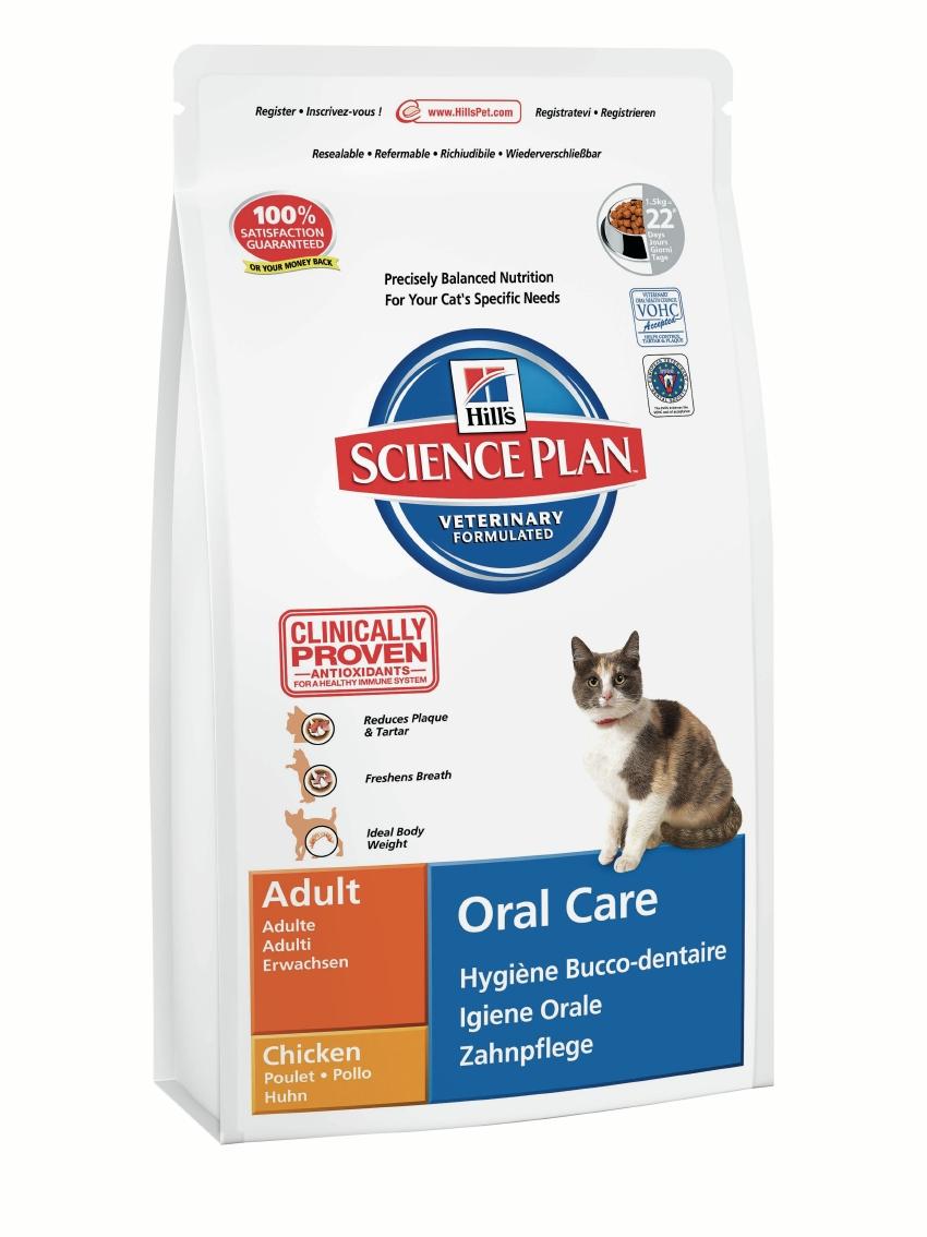 Корм сухой для кошек Hills Oral Care, уход за полостью рта, с курицей, 1,5 кг7522Сухой корм Hills Science Plan Feline Adult Oral Care Chicken клинически доказано снижает образование налета и зубного камня. С антиоксидантами и применением продвинутой технологией в области гигиены полости рта. Подходит для ежедневного кормления. Ключевые преимущества: Клинически подтвержденная эффективность применения специальной технологии при изготовлении гранул для снижения образования налета и зубного камня. Ежедневная защита зубов и предотвращения плохого запаха из пасти. Обеспечивает крепкую мускулатуру и поддерживает оптимальный вес. 100% гарантия качества, консистенции и вкуса. Состав: курица (минимум 43% курицы, 58% общего содержания мяса домашней птицы): мука из мяса домашней птицы, молотый рис, молотая кукуруза, мука из маисового глютена, целлюлоза, животный жир, растительное масло, гидролизат белка, калия хлорид, кальция сульфат, дикальция фосфат, соль, DL-метионин, таурин, витамины и микроэлементы. Содержит натуральные...
