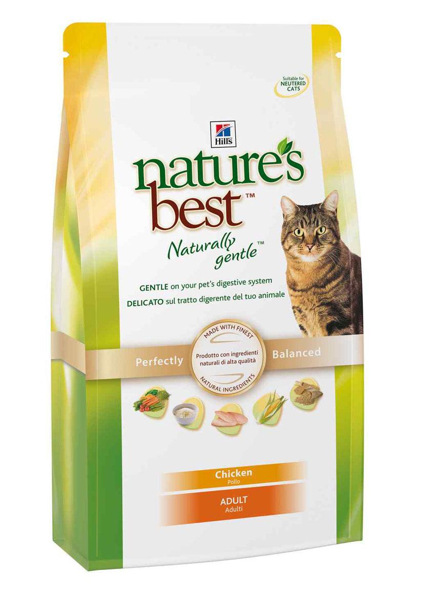 Корм сухой Hills Natures Best для взрослых кошек, с курицей и овощами, 300 г5266Рацион Hills Natures Best Naturally Gentle Feline Adult разработан для удовлетворения пищевых потребностей взрослых кошек старше 1 года. Рацион помогает поддерживать здоровое пищеварение и сильный иммунитет у вашего питомца и обеспечивают полноценное, точно сбалансированное питание для того, чтобы ваша кошка всегда оставалась здоровой и активной. Ключевые преимущества: Оказывает мягкое действие на пищеварительную систему. Изготовлен из превосходных натуральных ингредиентов. Точный баланс питательных веществ. Подходит для кормления стерилизованных кошек. Не содержит искусственных красителей, ароматизаторов и консервантов. Эффективный комплекс антиоксидантов для иммунной системы. Содержит Омега-3 и Омега-6 жирные кислоты для здоровой кожи и сияющей шерсти. Без добавления ингредиентов, которые могут вызывать расстройства ЖКТ и заболевания кожи. Состав: курица (минимум 26% курицы, 40% мяса курицы и индейки): мука из мяса...