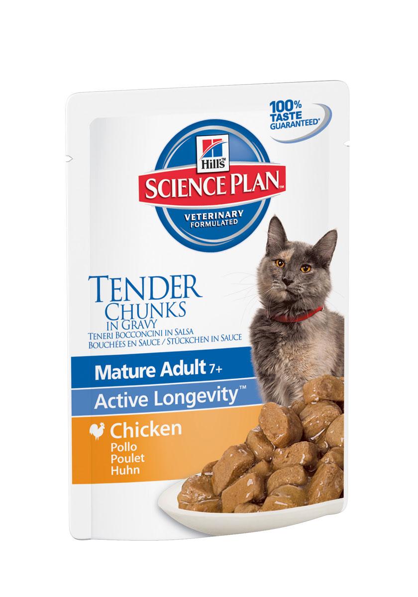 Консервы Hills Active Longevity для пожилых кошек старше 7 лет, с курицей, 85 г. 21112111Консервы для пожилых кошек Hills - это полноценное питание для взрослых кошек старше 7 лет. Состав: мясо и производные животного происхождения, злаки, экстракты растительного белка, различные виды сахаров, производные растительного происхождения, яйцо и его производные, минералы, масла и жиры. Анализ: белок 7,9%, жир 4,4%, клетчатка 0,5%, зола 1,3%, влага 78%, кальций 0,19%, фосфор 0,13%, натрий 0,08%, магний 0,01%; на кг: витамин Е 120 мг, витамин С 20 мг, бета-каротин 0,3 мг. Добавки на кг: Е671 (витамин D3) 200 МЕ, Е1 (железо) 48,5 мг, Е2 (йод) 0,9 мг, Е4 (медь) 10,3 мг, Е5 (марганец) 4,6 мг, Е6 (цинк) 51,2 мг. Товар сертифицирован.