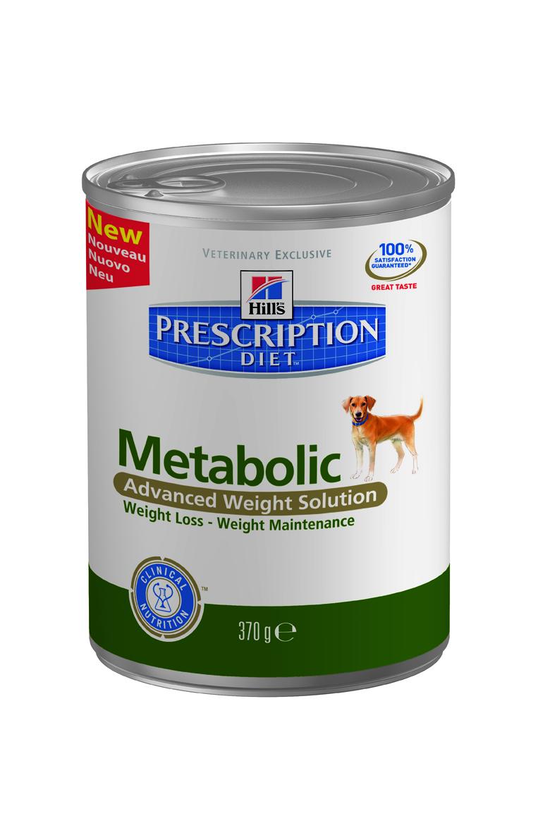 Консервы диетические для собак Hills Metabolic, для коррекции веса, 370 г2101Консервы для собак Hills Metabolic - полноценный диетический рацион для снижения избыточной массы тела и поддержания оптимального веса. Данный рацион обладает пониженной энергетической ценностью. Рекомендации по кормлению: рекомендуемая норма рассчитана на основании идеального веса вашей собаки. Корректировка приведенных значений и режим кормления - в соответствии с рекомендациями ветеринарного врача. Рекомендуемая продолжительность диетотерапии: до момента достижения оптимального веса. Состав: свинина, кукуруза, яичный белок, курица, целлюлоза, рис, выжимка томата, льняное семя, кокосовое масло, минералы, DL-метионин, порошок моркови, L-лейцин, соль, витамины, микроэлементы, таурин, L-карнитин, бета-каротин. Среднее содержание нутриентов: L-карнитин 90 мг/кг, L-лизин 0,44%, бета- каротин 1 мг/кг, витамин А 13860 МЕ/кг, витамин С 25 мг/кг, витамин D 93 МЕ/кг, витамин Е 135 мг/кг, влага 74,5%, жиры 3,4%, калий 0,21%, кальций...