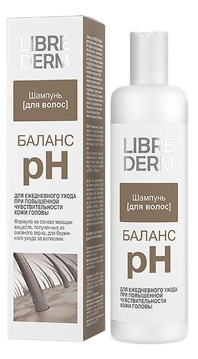 Librederm Шампунь pH-Баланс, для чувствительной кожи головы, 250 мл5644Шампунь pH-Баланс предназначен для ежедневного ухода за волосами любого типа для людей с повышенной чувствительностью кожи головы. Формула шампуня специально разработана на основе овсяных ПАВ. Овсяные ПАВ получены ацилированием аминокислот овсяного зерна. В несколько раз менее агрессивны по сравнению с привычными ПАВами. Овсяный ПАВ не меняет барьерные функции кожи, что делает его ультрамягким пенообразователем, который может быть использован во всех нежных очищающих формулах. Товар сертифицирован.