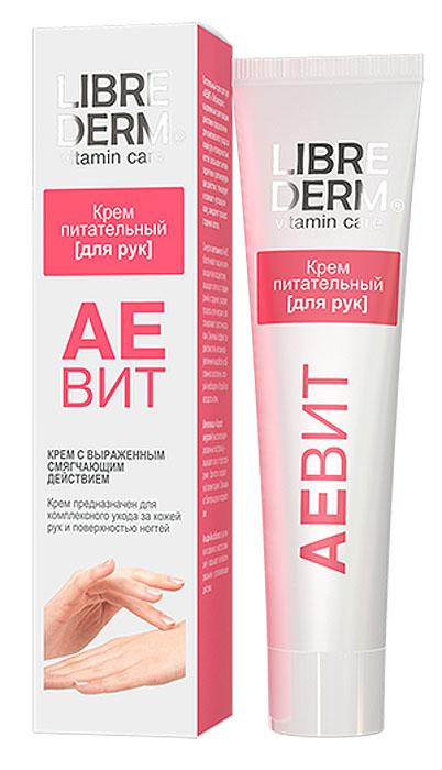 Librederm Крем для рук Аевит, питательный, со смягчающим действием, 125 мл7376Крем для рук Аевит с выраженным смягчающим действием предназначен для комплексного ухода за кожей рук и поверхностью ногтей: оказывает антиоксидантное и регенерирующее действие, тонизирует и освежает уставшую кожу, замедляет процесс старения клеток. Содержит витамины А и Е, альфа-бисаболол, купаж экстрактов шелковицы и бархата амурского. Товар сертифицирован.