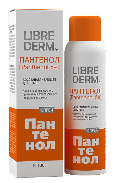 Librederm Спрей Пантенол 5 %, восстанавливающий, 130 г8515Спрей Пантенол вспомогательное средство при различных проблемах и повреждениях кожи (солнечных и термических ожогах, трещинах, сухости). Благодаря высокой концентрации D-пантенола обладает восстанавливающим и защитным действием. Товар сертифицирован.