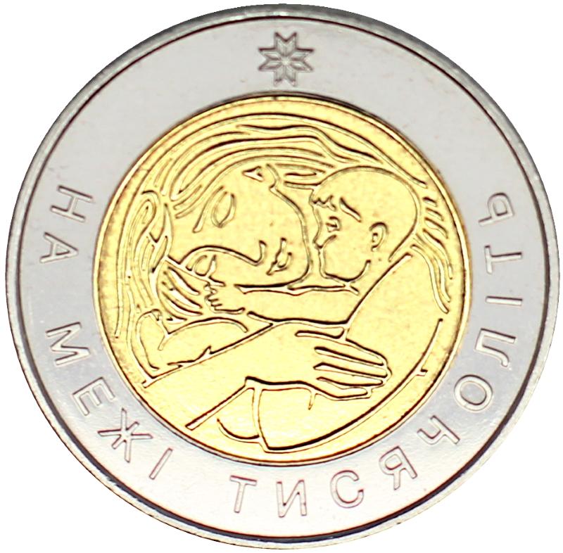 Монета номиналом 5 гривен На границе тысячелетия. Мать с младенцем. Биметалл. Украина, 2001 годL2070 EМонета номиналом 5 гривен На границе тысячелетия. Мать с младенцем. Биметалл. Украина, 2001 год. Диаметр 2,7 см. Сохранность UNC (без обращения). В капсуле.
