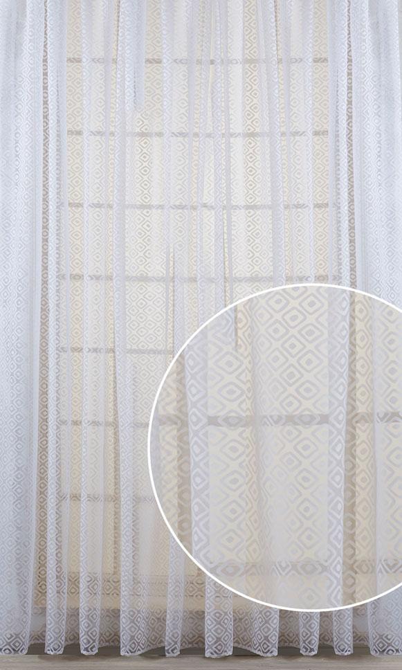 Штора Primavelle Romina, на ленте, цвет: белый, высота 270 см. 61781427-R2961781427-R29Элегантная штора Primavelle Romina выполнена из 75% вискозы и 25% полиэстера. Полупрозрачная легкая ткань и приглушенная гамма привлекут к себе внимание и органично впишутся в интерьер помещения. Штора, декорированная оригинальным орнаментом, станет органичным дополнением любого интерьера. Она прекрасно сочетается как с однотонными гардинами, так и со шторами, украшенными сложным рисунком. Такие шторы идеально подходят для солнечных комнат. Мягко рассеивая прямые лучи, они хорошо пропускают дневной свет и защищают от посторонних глаз. Отличное решение для многослойного оформления окон! Эта штора будет долгое время радовать вас и ваших близких! Штора крепится на карниз при помощи ленты, которая поможет красиво и равномерно задрапировать верх.