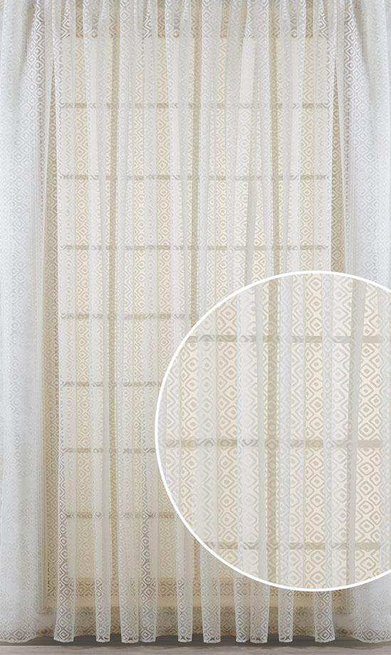 Штора Primavelle Romina, на ленте, цвет: ваниль, высота 270 см. 61782027-R5261782027-R52Элегантная штора Primavelle Romina выполнена из 75% вискозы и 25% полиэстера. Полупрозрачная легкая ткань и приглушенная гамма привлекут к себе внимание и органично впишутся в интерьер помещения. Штора, декорированная оригинальным орнаментом, станет органичным дополнением любого интерьера. Она прекрасно сочетается как с однотонными гардинами, так и со шторами, украшенными сложным рисунком. Такие шторы идеально подходят для солнечных комнат. Мягко рассеивая прямые лучи, они хорошо пропускают дневной свет и защищают от посторонних глаз. Отличное решение для многослойного оформления окон! Эта штора будет долгое время радовать вас и ваших близких! Штора крепится на карниз при помощи ленты, которая поможет красиво и равномерно задрапировать верх.