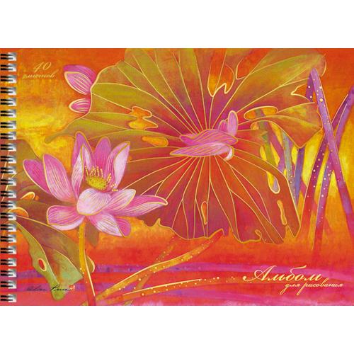 Альбом для рисования Unnikaland Water Lilies. Розовые лилии, 40 листовАФС40860Альбом для рисования Unnikaland Water Lilies. Розовые лилии непременно порадует маленького художника и вдохновит его на творчество. Потрясающая обложка покрытая глянцевым лаком добавляет блеска изображению, выделяет его на фоне остальных, а тиснение фольгой Золото подчеркивает элементы изображения и доводит обложку до уровня высокохудожественного изделия. Бумага внутреннего блока невероятно плотная и поддерживает высокий уровень обложки. Ребенок сможет использовать любые краски, не боясь растеканий и других неприятных последствий. Альбом на спирали позволит долгие годы хранить памятные рисунки, ведь их так просто удалить из альбома и поместить в рамку. Прекрасная покупка для будущего профессионала!