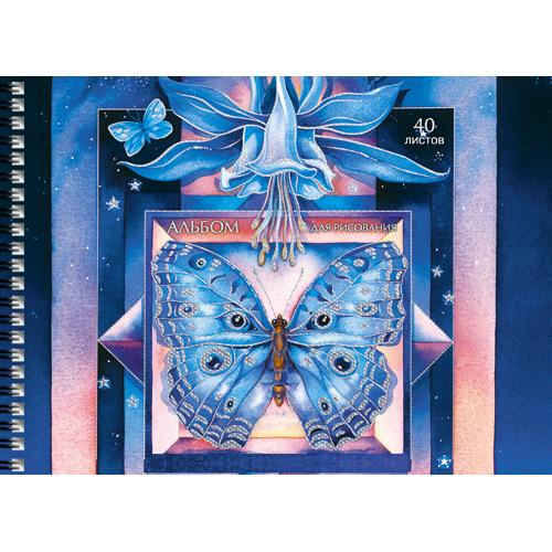 Альбом для рисования Unnikaland Aquarell. Синяя бабочка, 40 листовАФС40851Альбом для рисования Unnikaland Aquarell. Синяя бабочка непременно порадует маленького художника и вдохновит его на творчество. . Яркий альбом, богатый набор отделки обложки удовлетворит даже самого взыскательного покупателя. Обложка альбома покрыта глянцевым лаком и специальной фольгой с эффектом Голография. Обложка играет в руках и радует взгляд. Внутренний блок оснащается высококачественной бумагой, что гарантирует чистоту рисунков, высокие укрывистые качества и комфорт при рисовании. Альбом на спирали позволит хранить памятные рисунки долгие годы, ведь их так просто удалить из альбома и поместить в рамку.