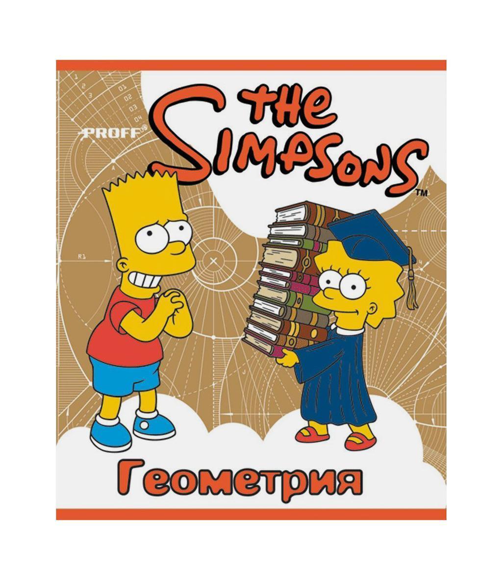 Тетрадь Proff The Simpsons The Simpsons SI14-TEBS48SI14-TEBS48Разметка: В клетку. Формат: А5. Обложка: Картон, . Пол: Унисекс. Возраст: Средние классы. Крепление: Скрепки.