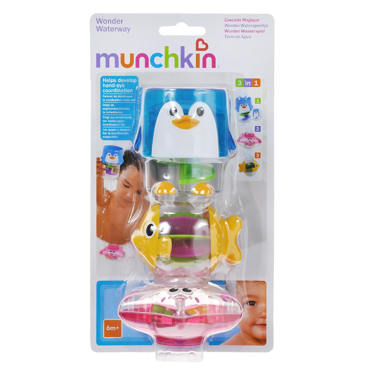 Игрушка для ванны Munchkin Пирамидка 3в111412 NEWИгрушка для купания Пирамидка 3 в 1 Munchkin 6+