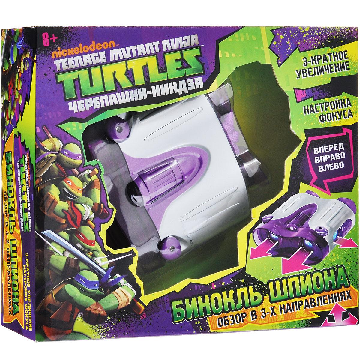 Игрушка Turtles Бинокль шпиона, цвет: фиолетовый, серебристый9944Легкая и компактная игрушка Turtles Бинокль шпиона, выполненная в виде реалистичного бинокля, позволяет наблюдать за удаленными объектами. Прочный пластиковый корпус защищает бинокль от повреждений и других неблагоприятных воздействий. Особенности бинокля: трехкратное увеличение; настройка фокуса; обзор в трех направлениях - вперед, вправо, влево. К биноклю прилагаются текстильная салфетка для протирания линз, текстильный шнурок, благодаря которому прибор можно повесить на шею, а также инструкция по эксплуатации на русском языке.