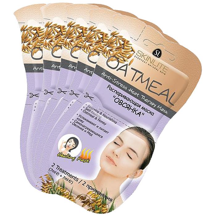 Skinlite Набор распаривающих масок для лица Овсянка, 5 штSL-242Распаривающая маска Овсянка оказывает расслабляющее и питающее действие на кожу. Благодаря специально разработанной формуле маска мгновенно нагревается при нанесении на кожу лица, эффект подобен прикладыванию теплого полотенца. Овсянка и Мед, являясь натуральными защитными агентами кожи, помогают поддерживать уровень увлажненности кожи, одновременно интенсивно питая и придавая сухой коже эластичность. Способ применения: 1. Очистите лицо от макияжа, смочите теплой водой. Не вытирайте его, поскольку маска активизируется при помощи воды. 2. Откройте упаковку и нанесите маску на лицо и шею, избегая области глаз и губ. 3. Смойте маску теплой водой через 15-20 мин. Используйте маску 2 раза в неделю. Товар сертифицирован.