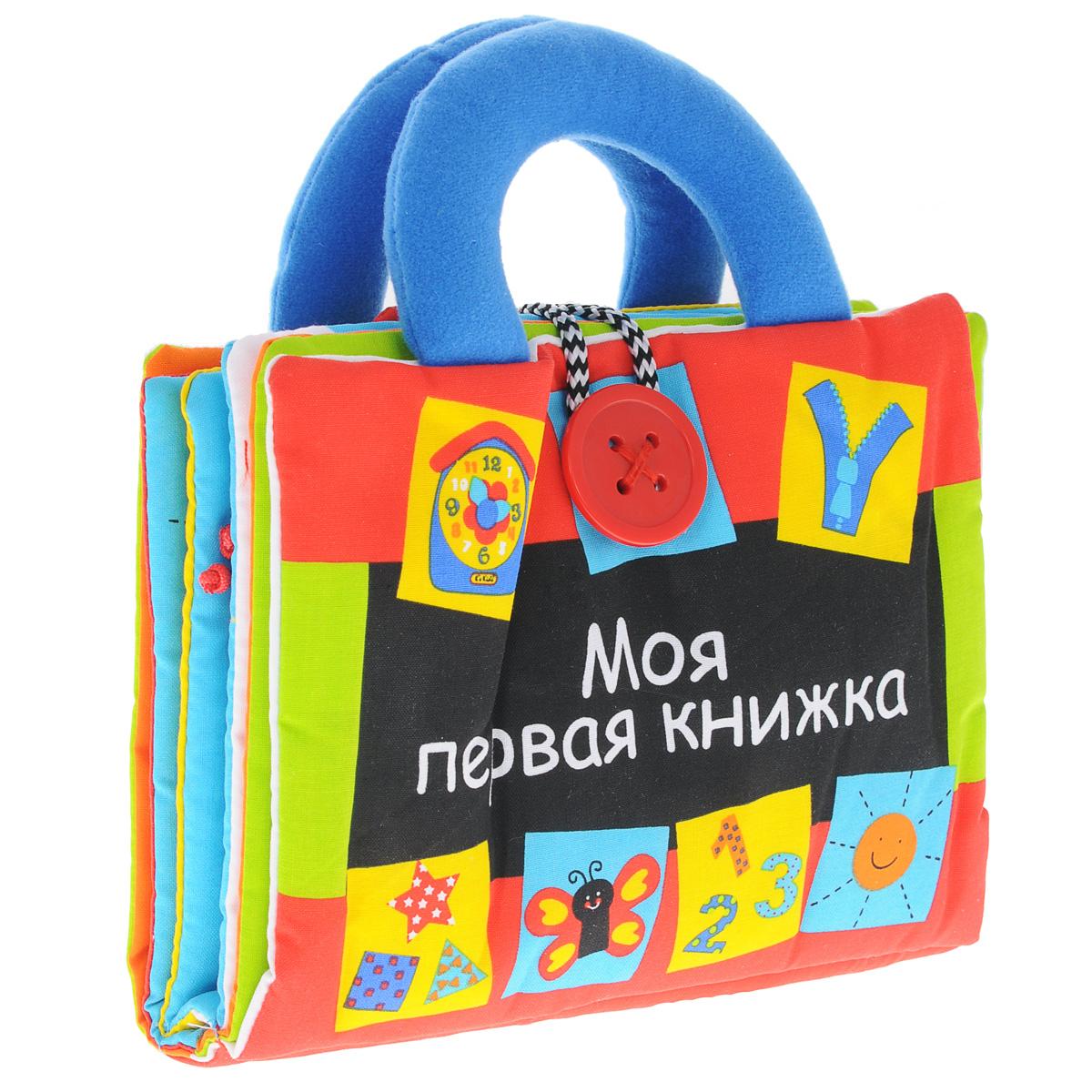 Ks Kids Книжка-игрушка Моя первая книжкаRP50255Развивающая книжка-игрушка Ks Kids Первая книжка станет для вашего малыша первым проводником в мир книг. Она выполнена из приятного на ощупь текстильного материала различных фактур с элементами из пластика и состоит из 10 страничек, оформленных красочными картинками с различными развивающими элементами. На страничках книги представлены: пуговица, кукольный театр, игрушка на липучке, молния, застежка-ремень, шнуровка, игра в прятки, шуршалка, застежка-кнопка, сортировка форм и кармашек. Книжка снабжена двумя мягкими ручками для переноски.