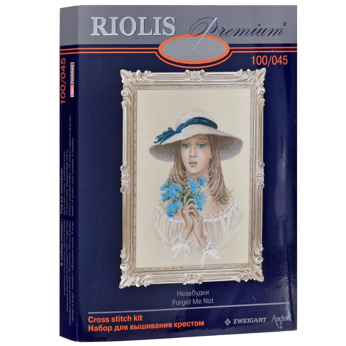 Набор для вышивания Riolis Незабудки, 30 х 40 см100/045