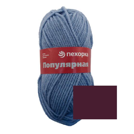 Пряжа для вязания Пехорка Популярная, цвет: слива (42), 133 м, 100 г, 10 шт360031_42_42-СливаПряжа для вязания Пехорка Популярная изготовлена из 50% шерсти и 50% акрила. Эта полушерстяная классическая пряжа подходит для ручного вязания. Пряжа предназначена для толстых зимних свитеров, джемперов, шапок, шарфов. Импортная полутонкая шерсть придает изделию из нее следующие свойства: прочность, упругость, высокую износостойкость и теплоизоляционные качества. Благодаря шерсти в составе пряжи, изделия получаются очень теплыми, а процент акрила придает практичности, поэтому вещи из этой пряжи не деформируются после стирки и в процессе носки. Рекомендованы спицы № 6. Комплектация: 10 мотков. Состав: 50% шерсть, 45% акрил, 5% акрил высокообъемный.