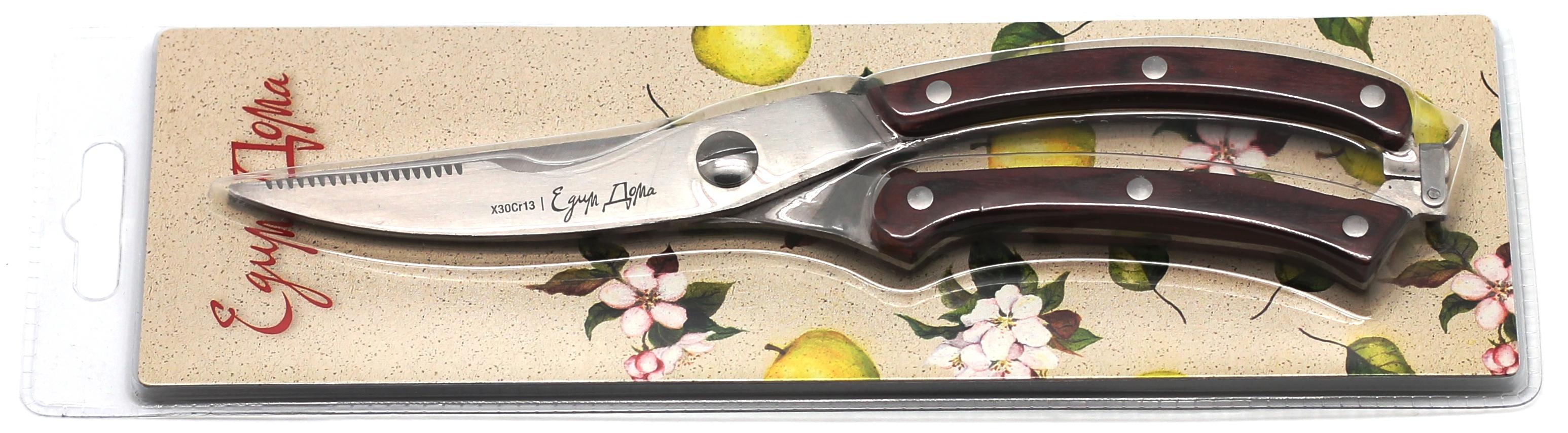 Ножницы кухонные Едим дома, цвет: коричневый, 20 см. ED-413ED-413Ножницы кухонные Едим дома, изготовленные из нержавеющей стали и пластика, универсальный помощник в вашем доме. Кухонные ножницы похожи на обычные, но имеют более мощные утолщенные ручки и лезвия с очень острыми кончиками. Они отлично справляются со многими кухонными работами, начиная с нарезки свежей зелени или пиццы и вскрытия прочных картонных и полимерных упаковок, заканчивая разделкой рыбы и птицы (срезание плавников, разрезание тушки цыпленка на порционные части). Ножницы на кухне можно смело отнести к предметам первой необходимости!