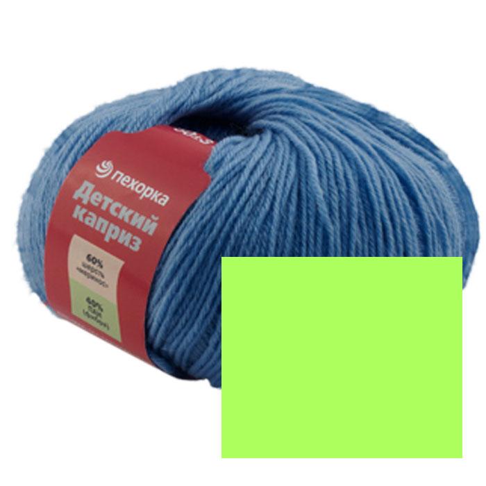 Пряжа для вязания Пехорка Детский каприз, цвет: салатовый (41), 225 м, 50 г, 10 шт360046_41_41-СалатовыйПряжа для вязания Пехорка Детский каприз изготовлена из мериносовой шерсти и фибры. Прекрасно подойдет для вязания детских вещей, которые будут отлично сохранять тепло, гигроскопичны, шелковисты на ощупь с характерным живым блеском. Рекомендуемые спицы для вязания №3. Толщина нити: 1 мм. Состав: 50% мериносовая шерсть, 50% фибра.