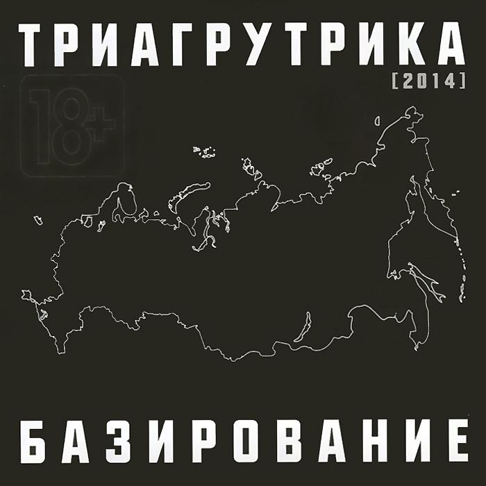 Издание содержит постер.