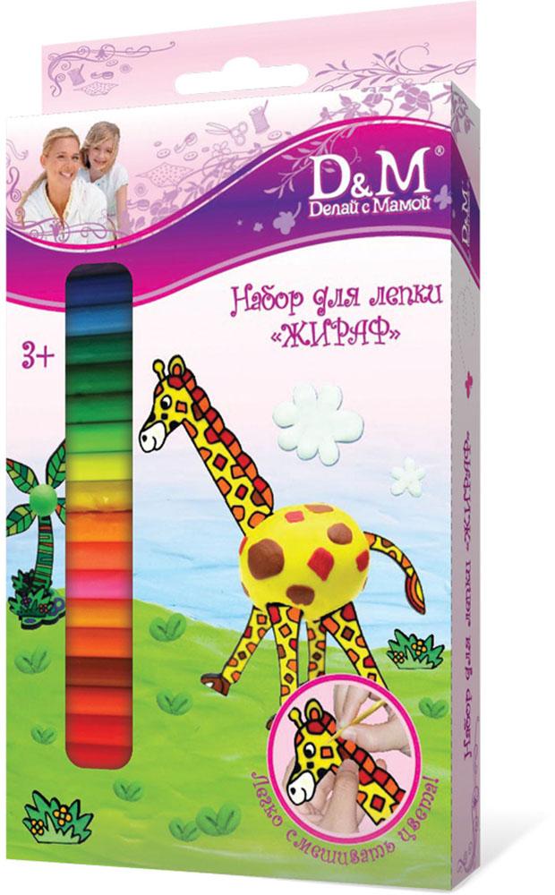 """D&M/Делай с мамой Пластилин D&M """"Жираф"""", 12 цветов"""