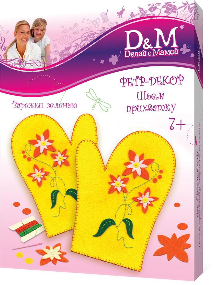 ����� ��� �������� ��������� D&M ������� ��������� - D&M/����� � �����48127����� ��� �������� ��������� D&M ������� ��������� �������� � ���� ��� �����������: �������� ������ � ����������� ��� ���, �������� ����������, �����, ���������� ���� � ��������. ���������� ������� �� �������� ������� ��������. ����� ������� ��������� ������������� ������������� � �������� ����� � ������ ������ ������� ���������� � �������� ���������. ��� �������� ������ ��� �������������, �� ����� ������� ����������� ���������� �����, � ��������� � ����� ��������� ������������ ����� �������� ��������� �� ������ �����. ������� ������� ��������� ���������� 3 ��, ������� ���������� - 1 ��. ��������� ������� ����� �������� ������� ������������, ������� ������� ������ ��������, ���������� �������� � ��������������, � ��������� ������ ������ ����� ��������� ������ �������� ����������� ��� ����� �����.