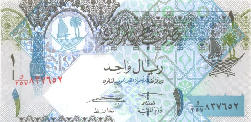 Банкнота номиналом 1 риал. Катар. 2008 год