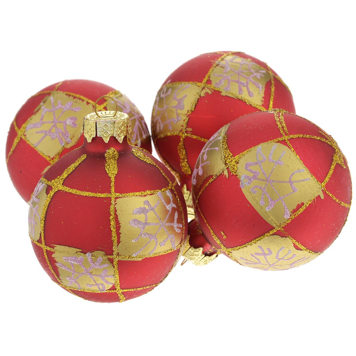 Набор елочных украшений Шар, цвет: красный, желтый, диаметр 6 см, 4 шт34493Набор новогодних подвесных украшений Шар прекрасно подойдет для праздничного декора новогодней ели. Состоит из четырех шаров. Елочная игрушка - символ Нового года. Она несет в себе волшебство и красоту праздника. Создайте в своем доме атмосферу веселья и радости, украшая новогоднюю елку нарядными игрушками, которые будут из года в год накапливать теплоту воспоминаний. Коллекция декоративных украшений принесет в ваш дом ни с чем несравнимое ощущение волшебства! Откройте для себя удивительный мир сказок и грез. Почувствуйте волшебные минуты ожидания праздника, создайте новогоднее настроение вашим дорогим и близким.