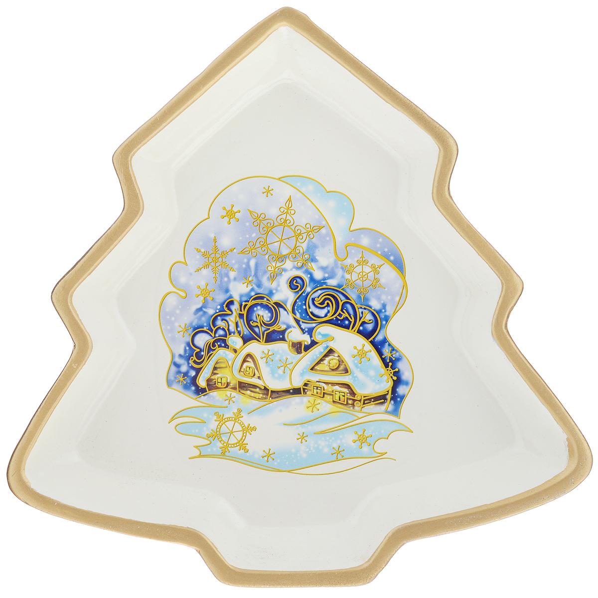 Тарелка декоративная Феникс-презент. 2607626076