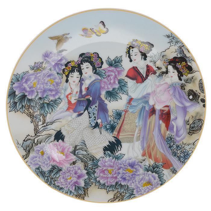 Тарелка декоративная Besko Летняя прогулка, с подставкой, диаметр 18 см515-471