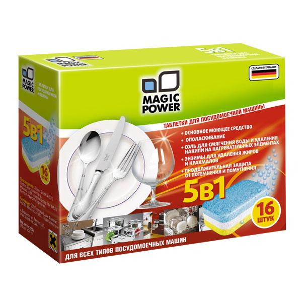 Таблетки для посудомоечной машины 5 в 1 Magic Power, 16 штMP-2022Таблетки для посудомоечной машины 5 в 1 Magic Power предназначены для идеальной очистки посуды в посудомоечной машине. Таблетки выполняют сразу 5 функций: - основное моющее средство, - ополаскивание, - соль для смягчения воды и удаления накипи на нагревательных элементах, - энзимы для удаления жиров и крахмалов, - продолжительная защита от потемнения и помутнения. Благодаря активным моющим веществам на основе активного кислорода, одна таблетка легко удаляет даже самые сильные и стойкие загрязнения. Энзимы, входящие в состав, обеспечивают максимальное удаление жиров и крахмалов. Благодаря компонентам для ополаскивания предотвращается появление пятен, разводов и известковых отложений при высыхании, ускоряется процесс сушки, посуде придается блеск, свежесть и приятный аромат. Входящая в состав таблетки соль смягчает воду и служит для удаления накипи на нагревательных элементах, продлевая, тем самым, срок службы. Благодаря...