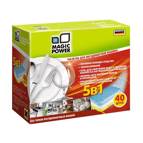 Таблетки для посудомоечной машины 5 в 1 Magic Power, 40 штMP-2023Таблетки для посудомоечной машины 5 в 1 Magic Power предназначены для идеальной очистки посуды в посудомоечной машине. Таблетки выполняют сразу 5 функций: - основное моющее средство, - ополаскивание, - соль для смягчения воды и удаления накипи на нагревательных элементах, - энзимы для удаления жиров и крахмалов, - продолжительная защита от потемнения и помутнения. Благодаря активным моющим веществам на основе активного кислорода, одна таблетка легко удаляет даже самые сильные и стойкие загрязнения. Энзимы, входящие в состав, обеспечивают максимальное удаление жиров и крахмалов. Благодаря компонентам для ополаскивания предотвращается появление пятен, разводов и известковых отложений при высыхании, ускоряется процесс сушки, посуде придается блеск, свежесть и приятный аромат. Входящая в состав таблетки соль смягчает воду и служит для удаления накипи на нагревательных элементах, продлевая, тем самым, срок службы....