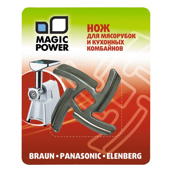 Нож для мясорубок и кухонных комбайнов Magic Power. MP-606MP-606Нож Magic Power изготовлен из высококачественной нержавеющей стали. Размер ножа: 4,5 см х 4,5 см.
