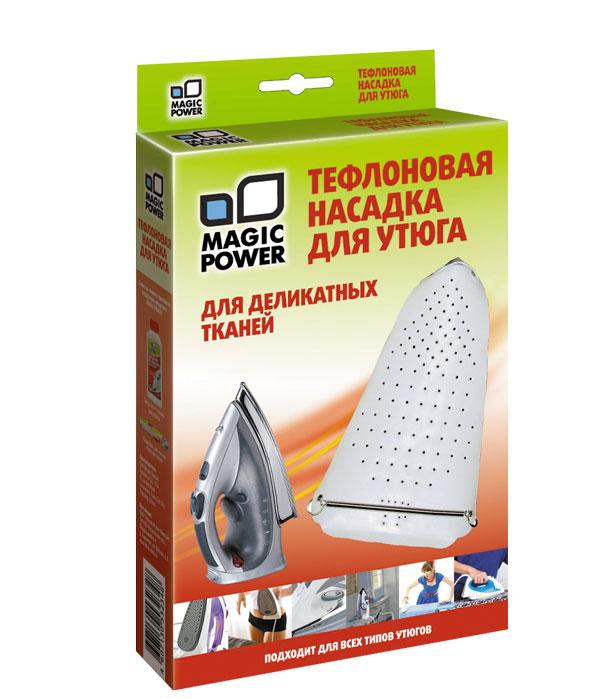 Тефлоновая насадка для утюга Magic Power, 16 см х 24 смMP-613Тефлоновая насадка Magic Power подходит для всех типов утюгов, защищает шелковые, синтетические, шерстяные и другие виды деликатных тканей от пятен и накипи от отпаривания. Защищает подошву утюга от загрязнений и механических повреждений, царапин от металлической фурнитуры, облегчает процесс глажения.