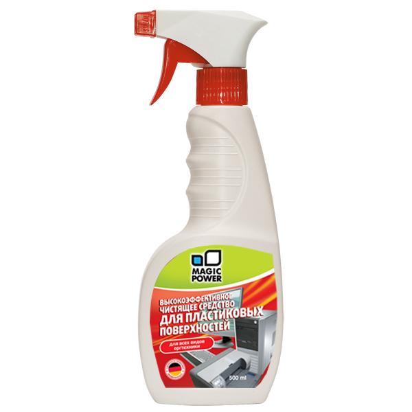 Чистящее средство для пластика Magic Power, 500 млMP-702Чистящее средство Magic Power специально разработано для чистки пластиковых поверхностей. Идеально чистит корпуса любой оргтехники, стеклопакеты и подоконники из ПВХ, садовую мебель и другие изделия из пластмассы. Превосходно устраняет все виды загрязнений: жир, смолу, никотиновую желтизну, придает антистатический эффект.
