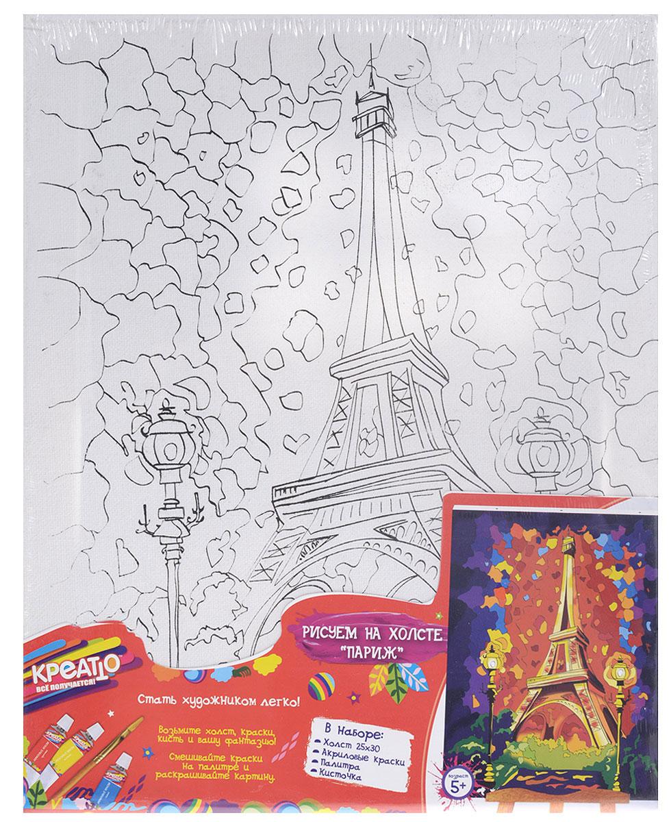 Набор для творчества Креатто Роспись по холсту: Париж, 25 см х 30 см24420Теперь вы сможете сами создать неповторимый рисунок для себя и своих близких. В набор Креатто Роспись по холсту: Париж входят плотный отбеленный и загрунтованный холст с нанесенным контурным рисунком, натянутый на деревянную рамку, акриловые краски в металлических тубах (6 цветов), 2 кисточки и палитра. Яркие акриловые краски легко ложатся на поверхность холста. Для получения нужных оттенков можно смешать цвета на палитре, а для создания прозрачности нужно разбавить краски водой. Картинку можно раскрашивать в несколько слоев, прорабатывая мелкие детали и нанося новый цвет на подсохшую поверхность. Раскрашивание красивой картины с изображением знаменитой Эйфелевой башни подарит юным художникам несравнимое удовольствие и поможет им расширить горизонты своих знаний. Такое интересное занятие формирует художественный вкус, совершенствует творческое мышление, развивает цветовосприятие, тренирует мелкую моторику рук. Порадуйте вашего ребенка ...