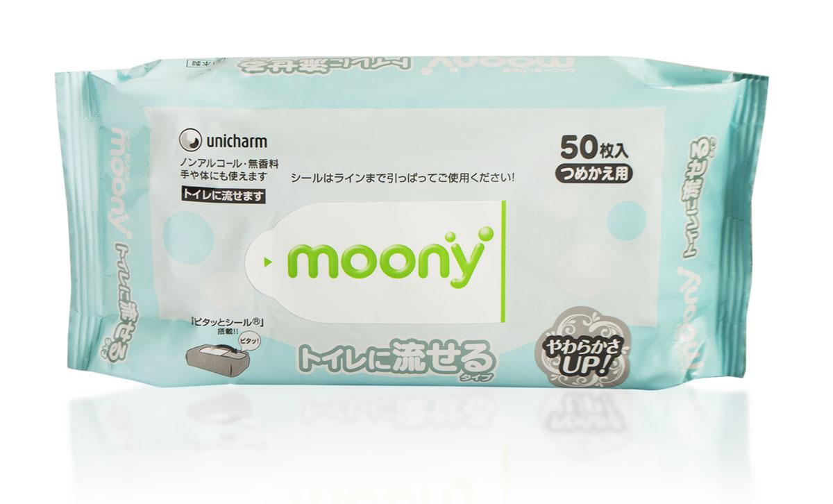 Moony Влажные детские салфетки, 50 шт245758Влажные детские салфетки Moony предназначены для очищения и заботливого ухода за кожей новорожденных и маленьких детей. Безопасны для кожи лица. Незаменимы во время кормления. Салфетки гипоаллергенные, без запаха. Не содержат формалин и спирт. Возможна утилизация в туалете. Товар сертифицирован.