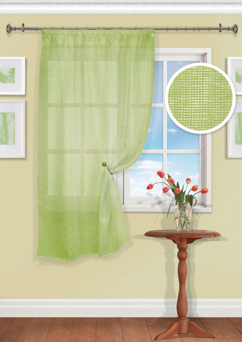 Штора Kauffort Бари, на ленте, цвет: зеленый, высота 170 см. UN111173185UN111173185Полупрозрачная штора Kauffort Бари, выполненная из качественного полиэстера, станет великолепным украшением любого окна. Оригинальный дизайн и приятная цветовая гамма привлекут к себе внимание и органично впишутся в интерьер помещения. Штора крепится на карниз при помощи ленты, которая поможет красиво и равномерно задрапировать верх.